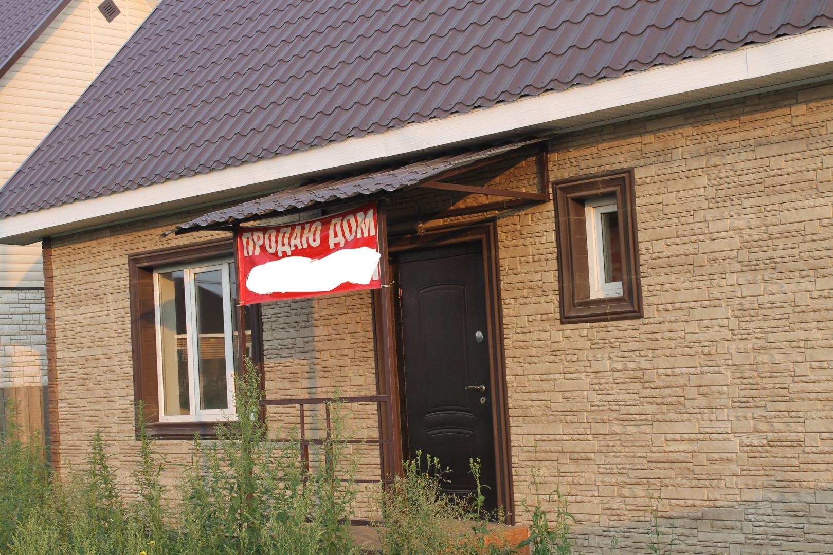 иркутск г, правобережный округ, продается дом, 10 соток, общ. пл. дома 120 кв.м., санузе ...