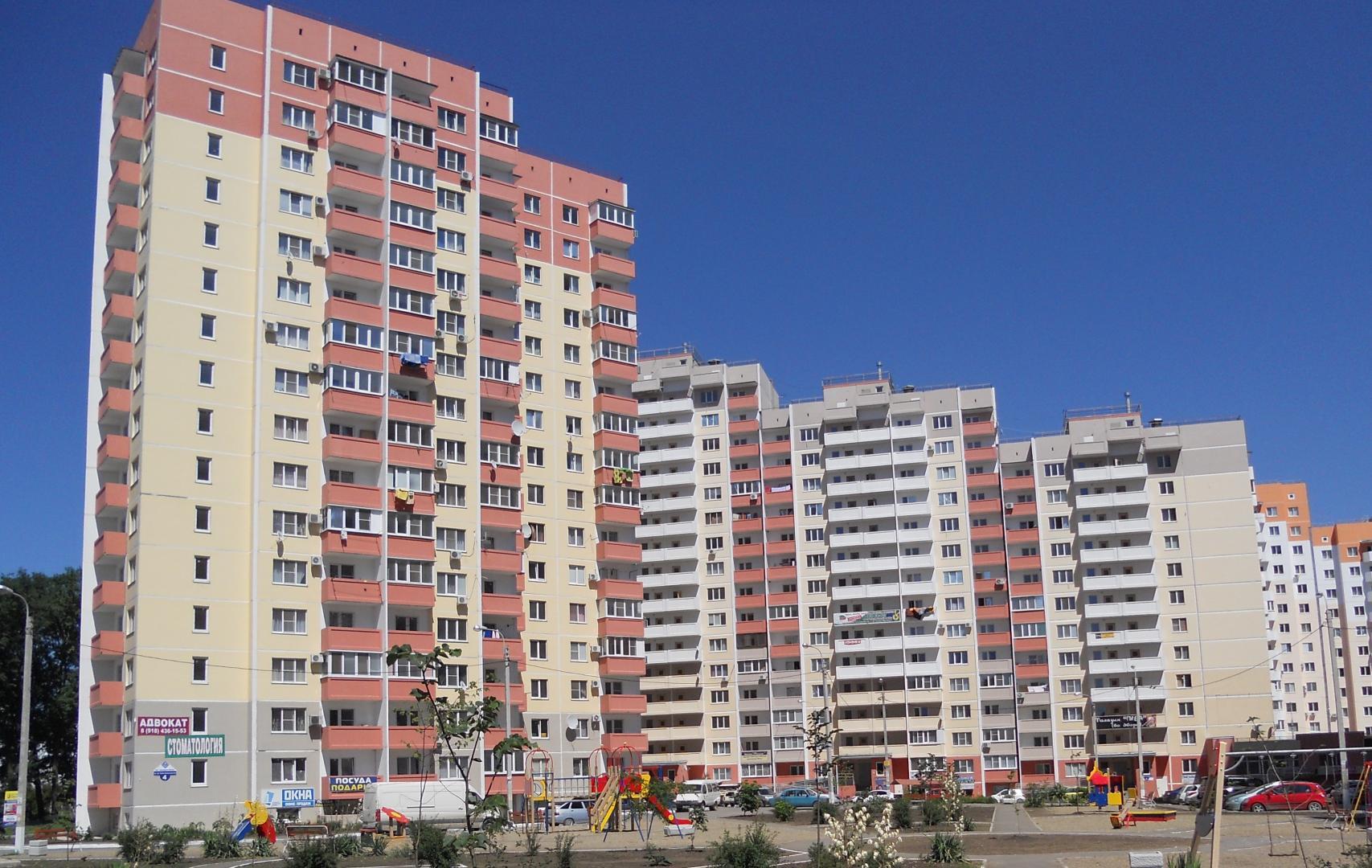 автомобилей город краснодар купить дом район 40 лет победы болезнь