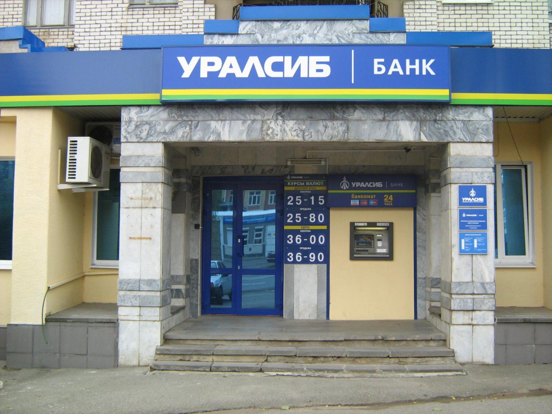 Недвижимость Ставрополя