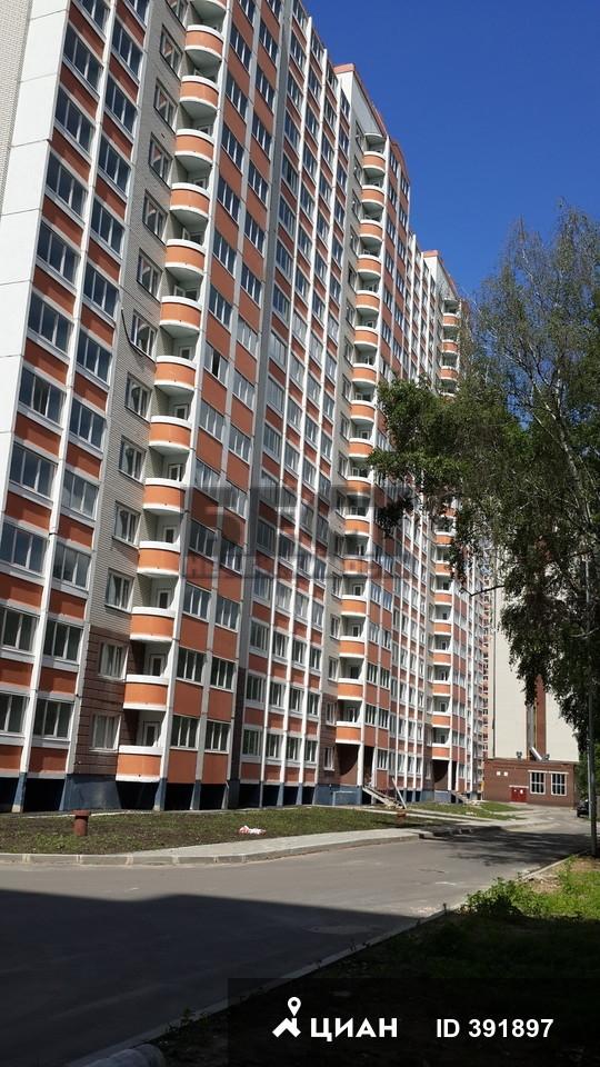 стоимость квартир в балашихе на леоновском шоссе расписание самолётов, поездов