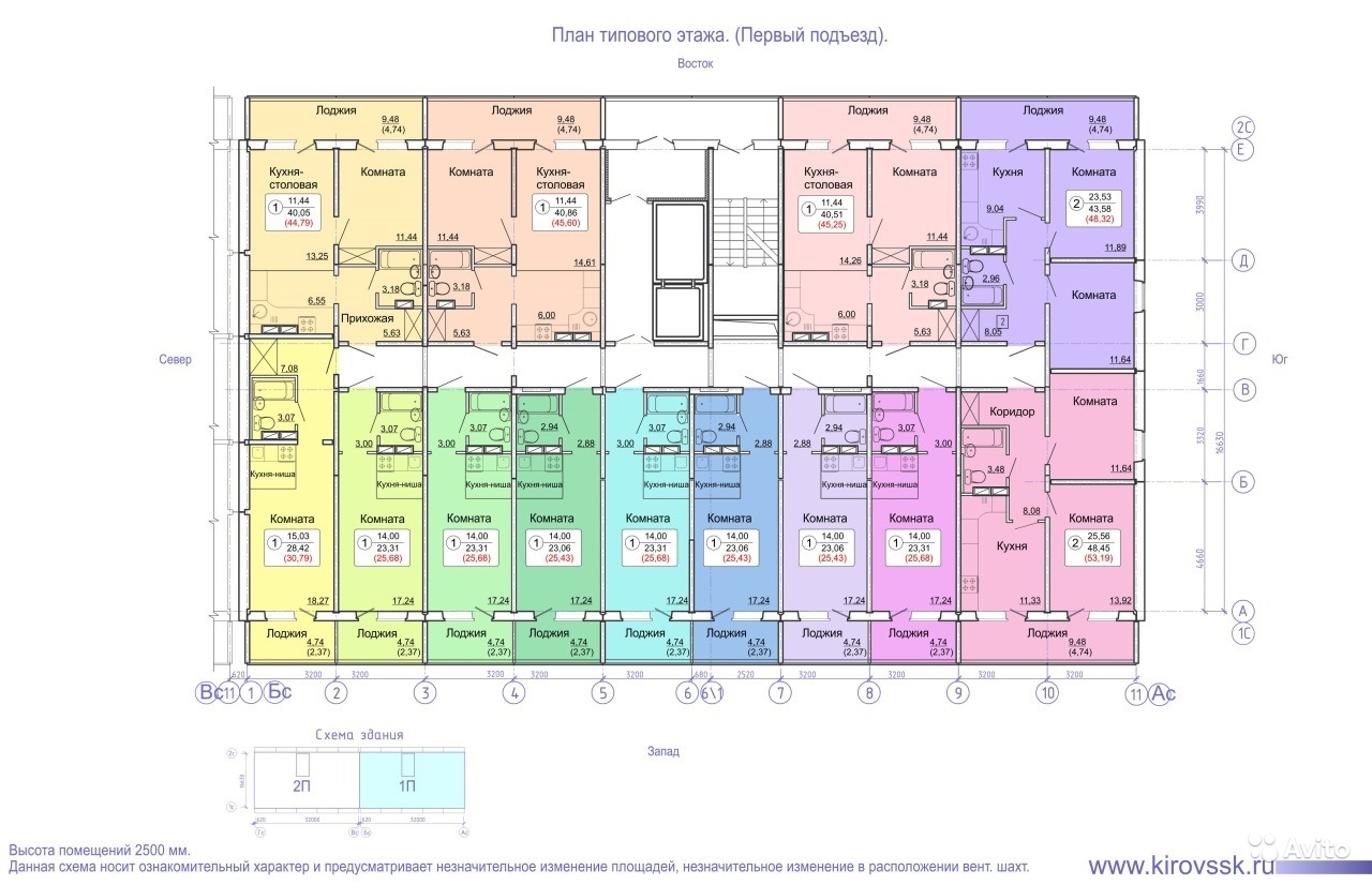 Продам квартиру, киров, луговой переулок, 3 - 1574000 руб..