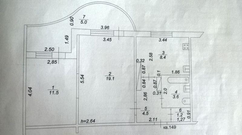 Продажа 2-к квартиры спортивная, 53 м² (миниатюра №6)