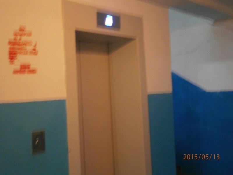 Продажа  комнаты Братьев Касимовых, 6, 32 м²  (миниатюра №4)