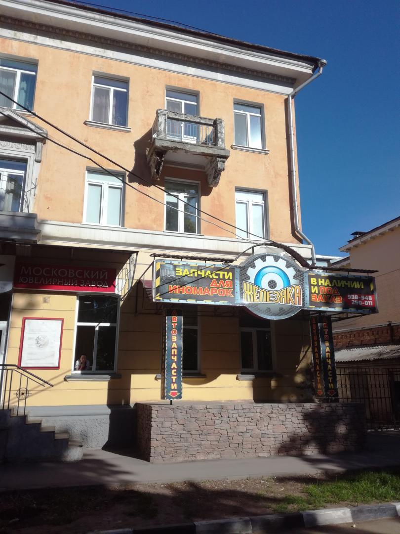 Public Catering на продажу по адресу Россия, Саратовская область, Саратов, Волжская улица, 27А