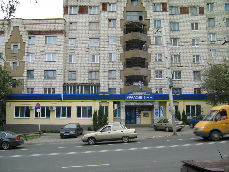 Недвижимость в Ставрополе