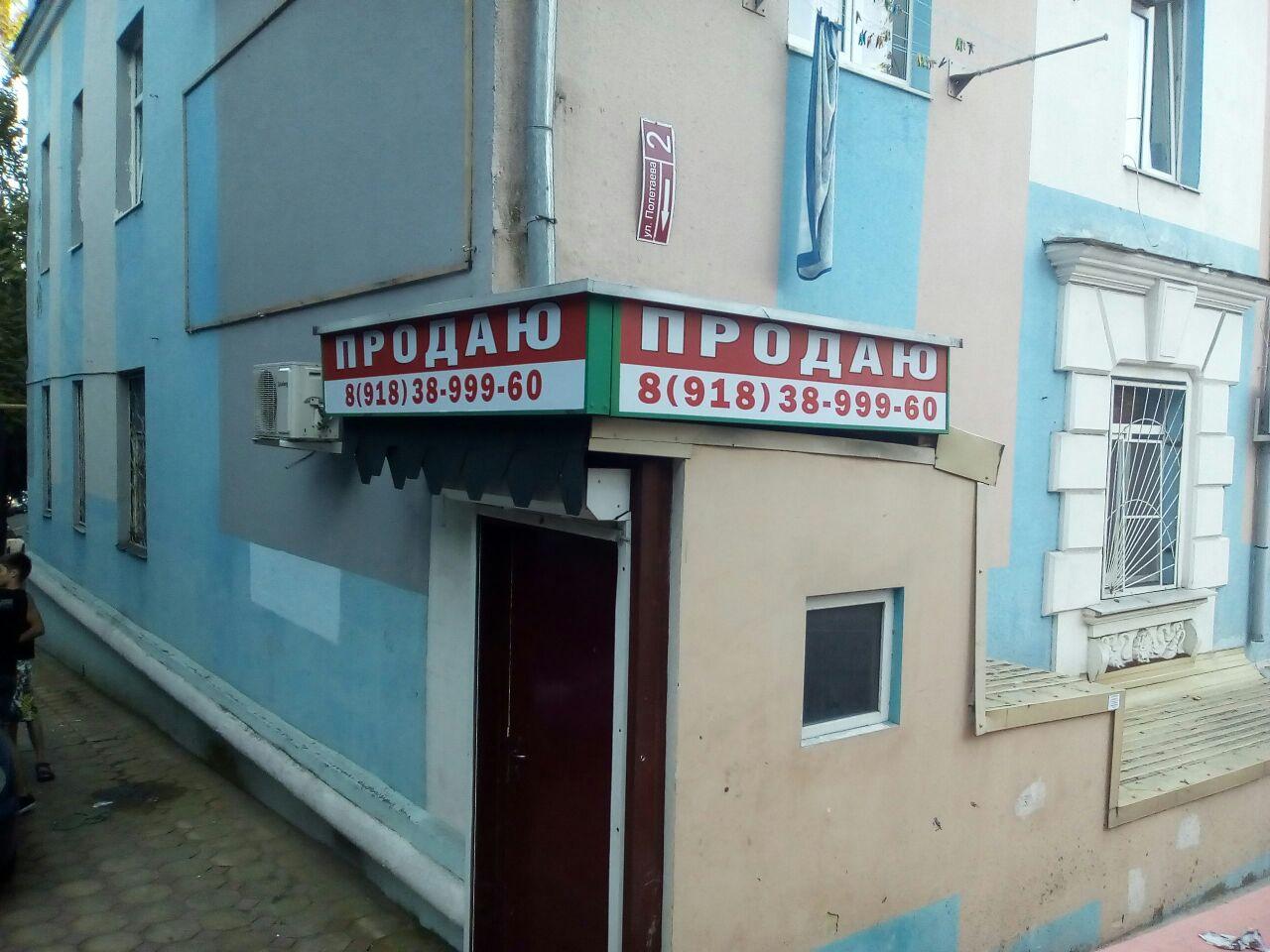 Недвижимость Туапсе