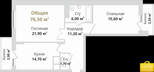Продажа 2-к квартиры улица Профессора Камая