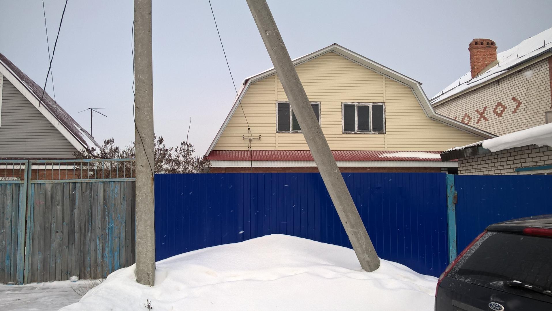 Продажа домов в Ульяновске