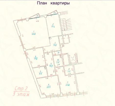 Москва город, Тетеринский переулок, 18с2