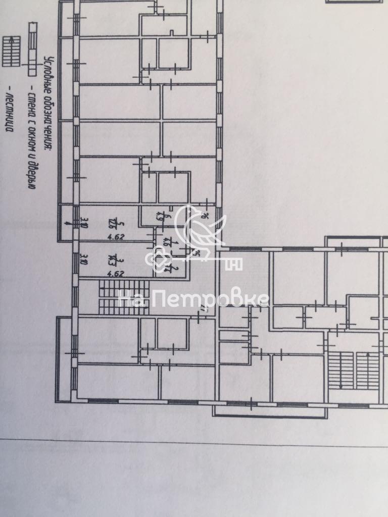 Продается однокомнатная квартира за 2 800 000 рублей. Московская обл, г Домодедово, село Растуново, д 2 к 1.