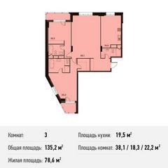 Продается четырехкомнатная квартира за 42 100 000 рублей. г Москва, Дмитровское шоссе, д 13.