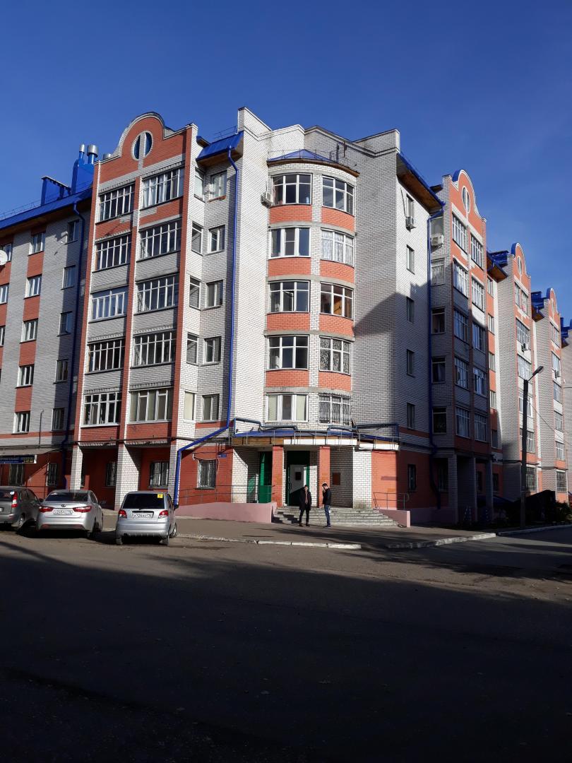 Казань Недвижимость Продажа