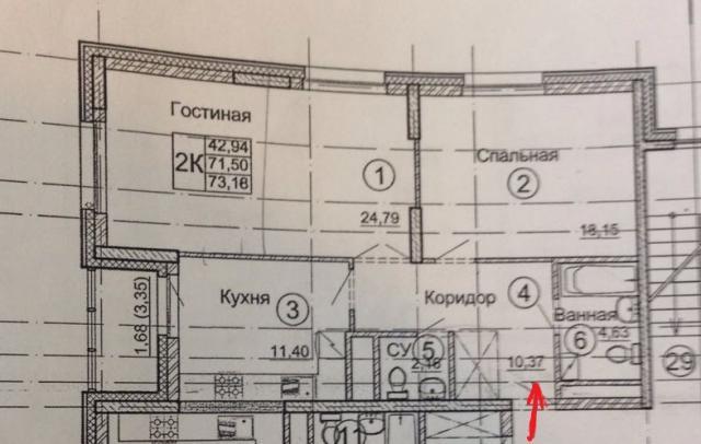 Продажа 2-к квартиры улица Карбышева, 50