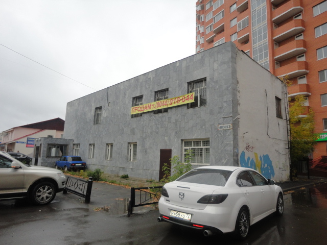 Недвижимость в Тюмени