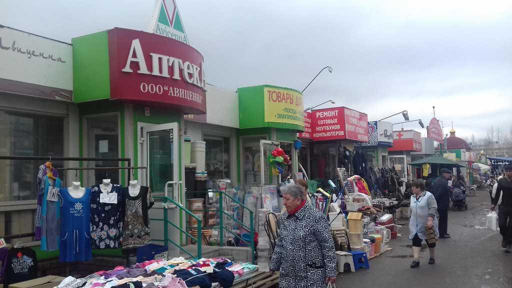 Продажа  помещения свободного назначения адоратского, 21А