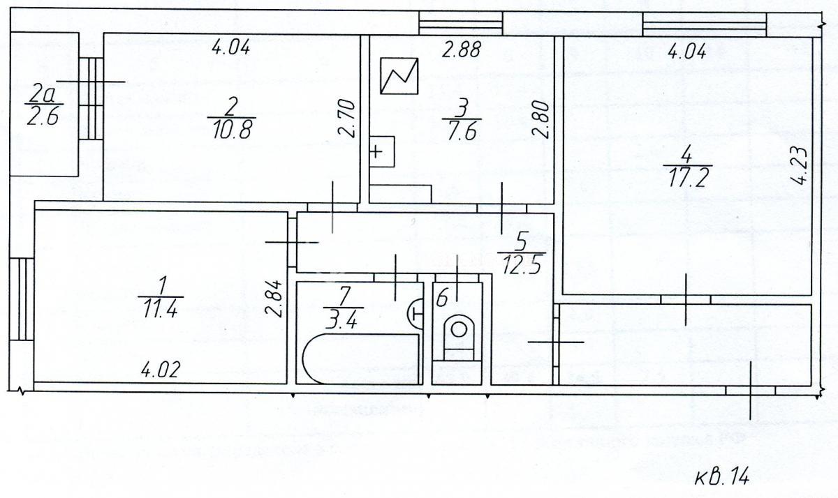 хочу продать трехкомнатную квартиру в тра ...