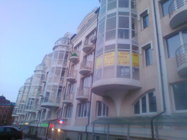 Продажа 3-к квартиры улица Карла Фукса, 10