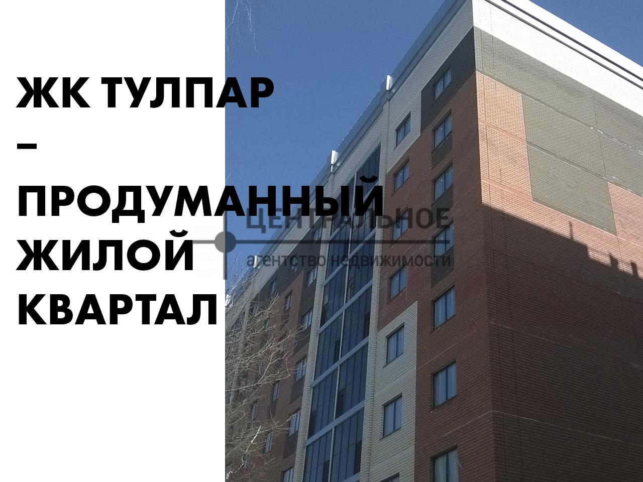 Продажа 2-к квартиры рауиса гареева
