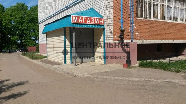 Продажа  готового бизнеса хусаина мавлютова, 44