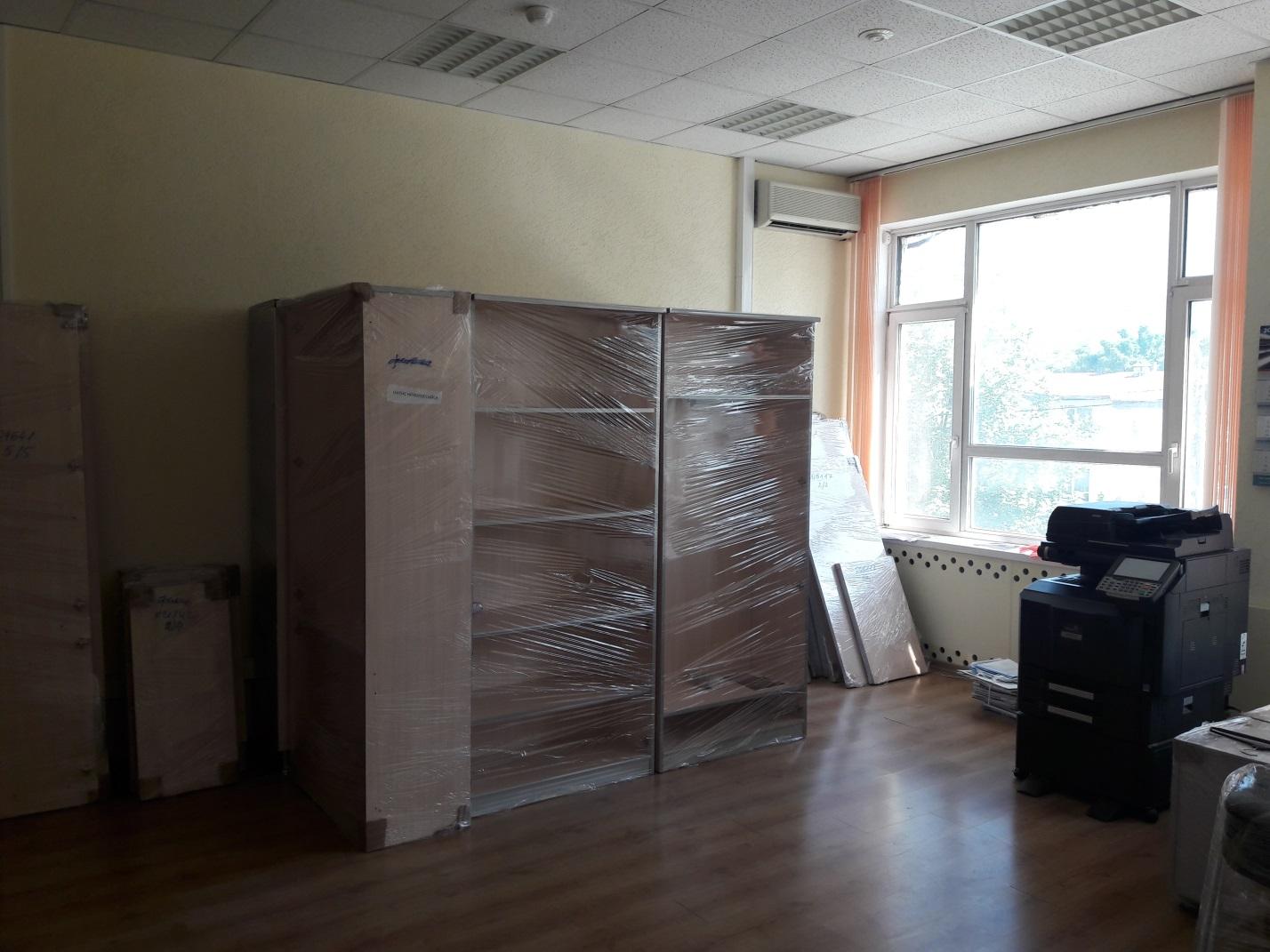 Недвижимость Новороссийск