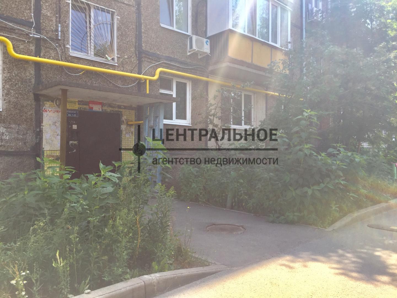 Казань Недвижимость Продажа Квартир