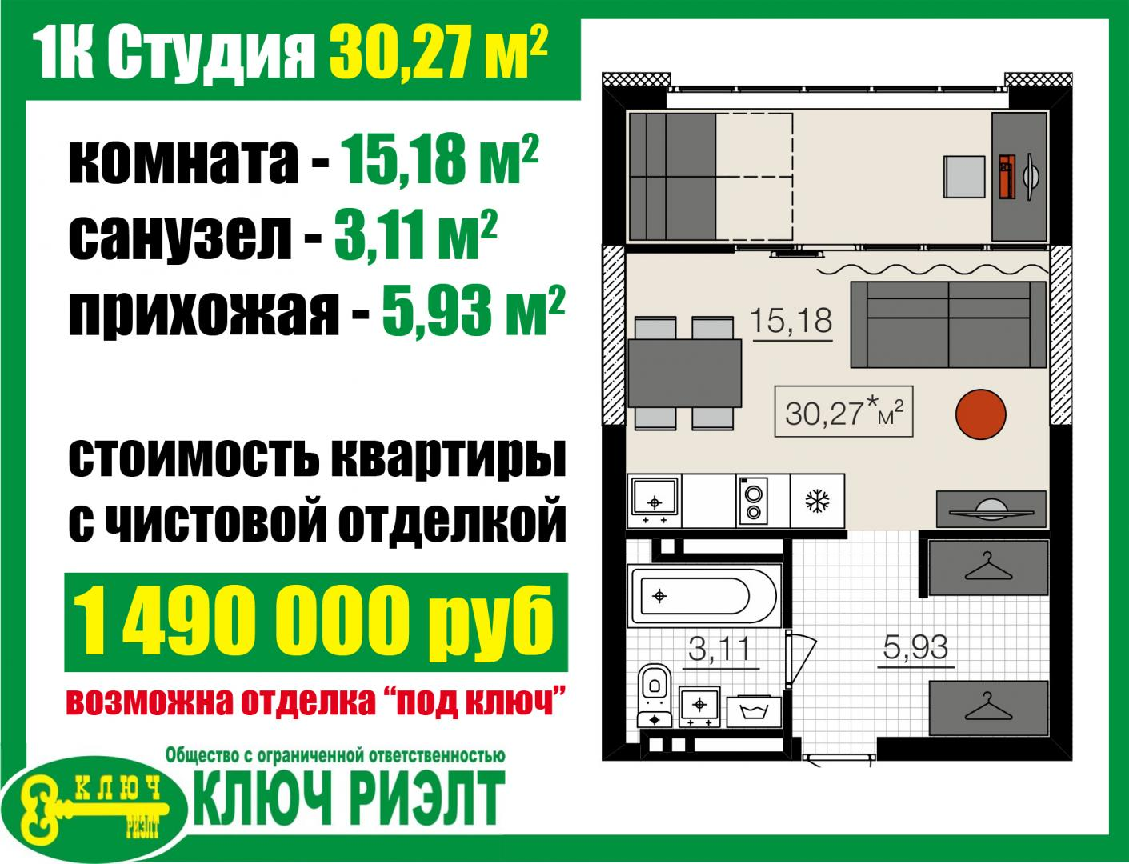 Продается трехкомнатная квартира за 3 600 000 рублей. г Барнаул, ул Челюскинцев, д 80В.