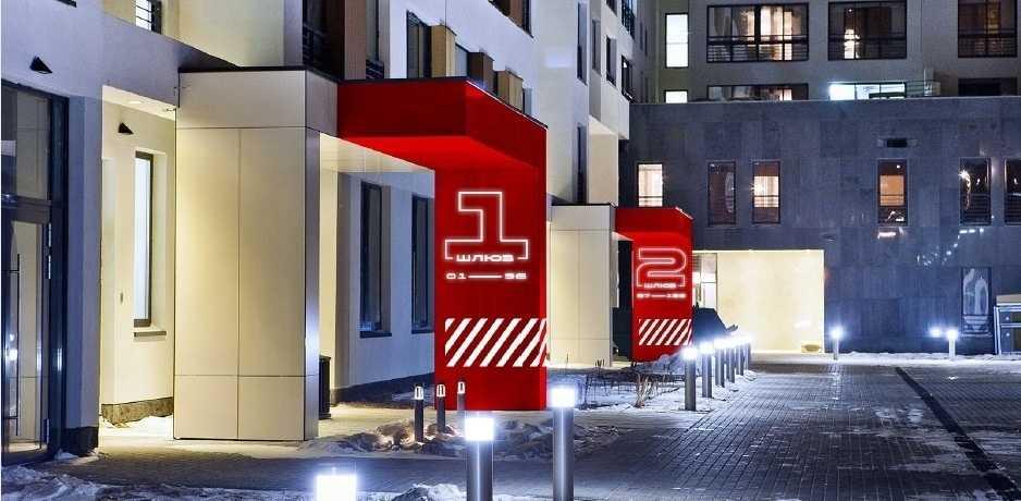 Продается четырехкомнатная квартира за 4 767 840 рублей. г Барнаул, ул Попова, д 142.