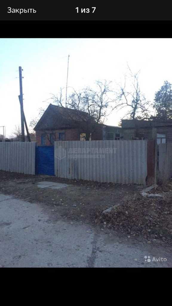 продается кирпичный одноэтажный дом. во дв...