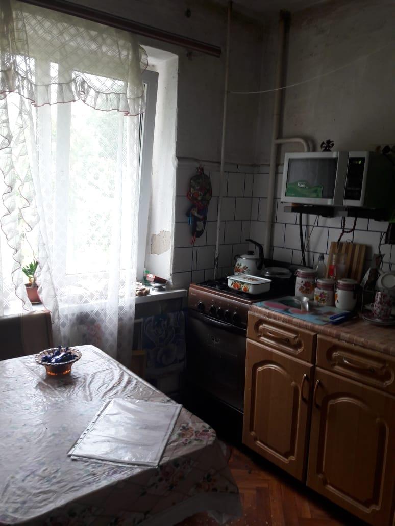 Недвижимость в Сочи