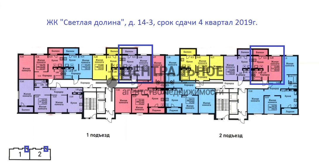 Продажа 1-к квартиры ул. Натана Рахлина/Александра Кураева, ЖК «Светлая долина»