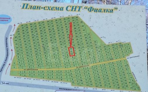 продается участок 10 соток в снт фиалка . ра...