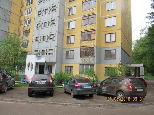 Недвижимость Уфа