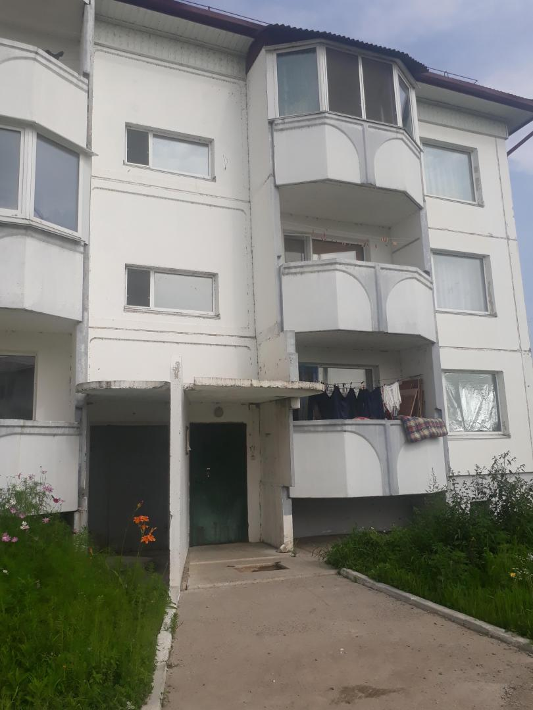 Недвижимость Приморский край