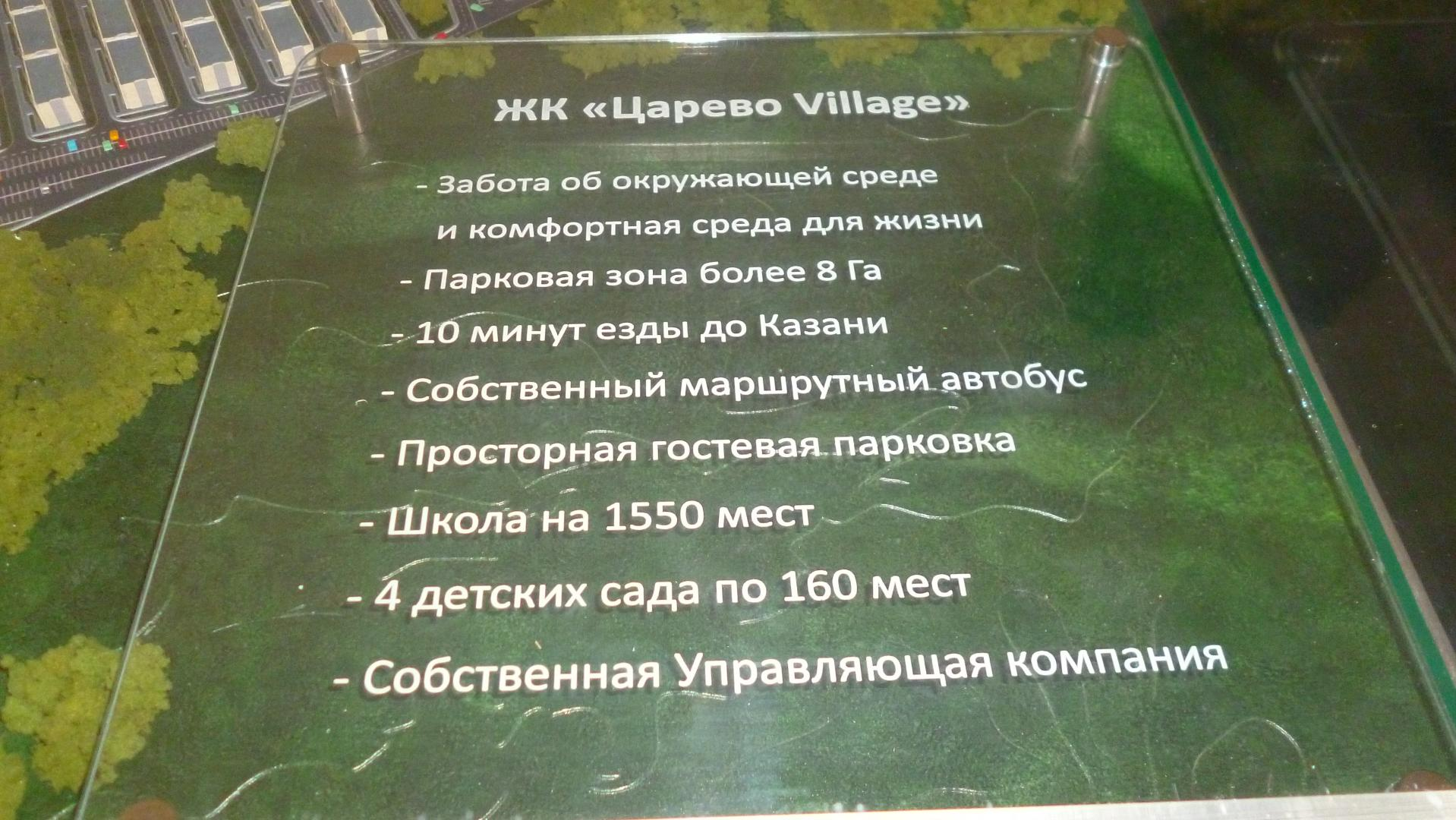 Продажа 2-к квартиры ул. Габдуллы Тукая, д. 25