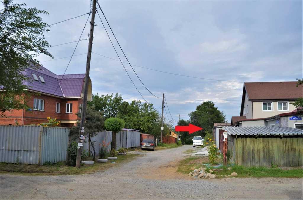 Недвижимость Хабаровска