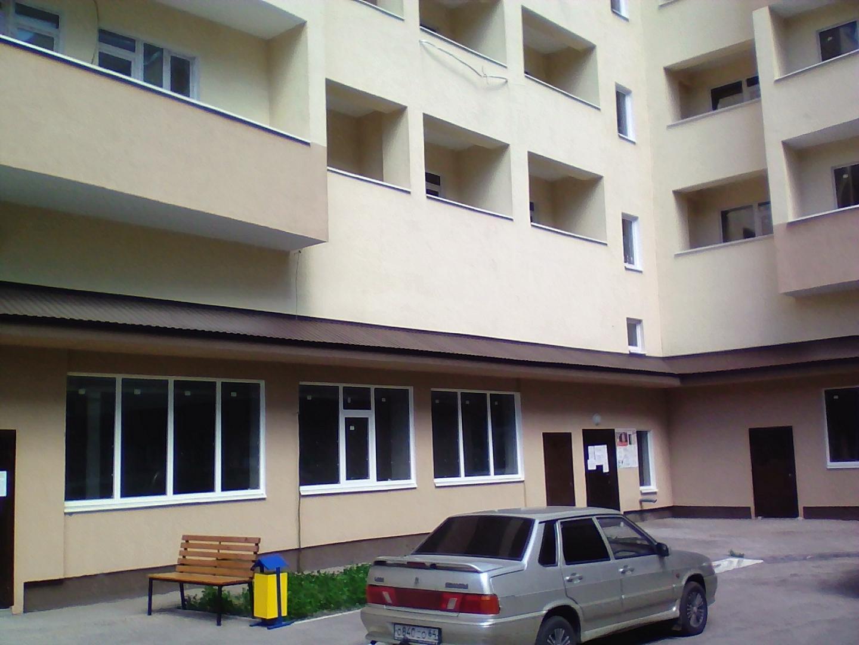 Недвижимость Саратов