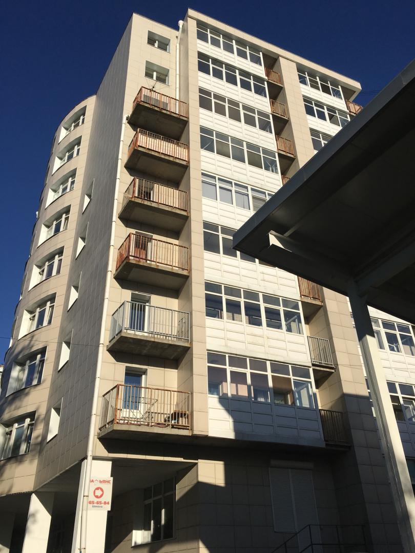 Недвижимость Иркутск