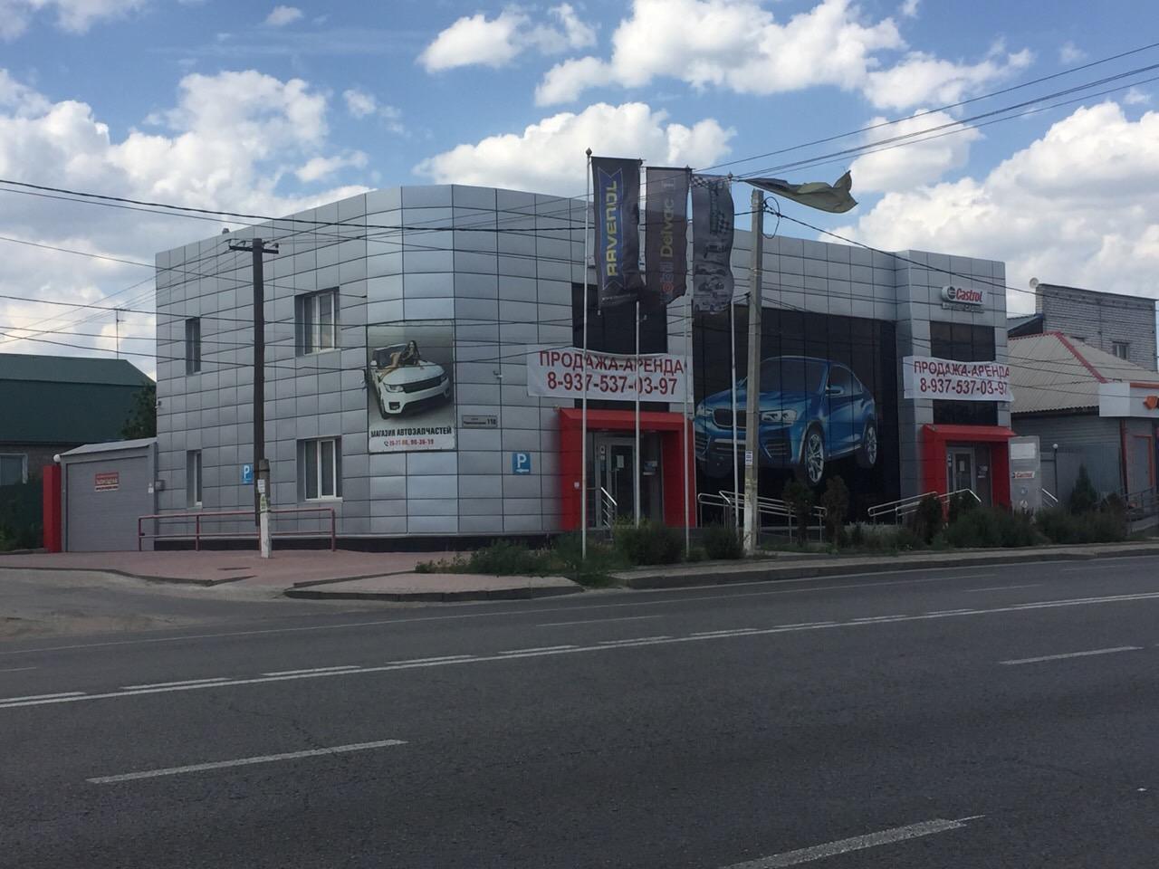 Retail на продажу по адресу Россия, Волгоградская область, городской округ Волгоград, Волгоград, Череповецкая улица, 118