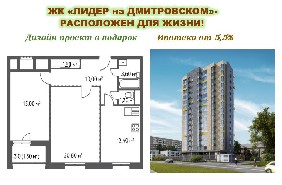 Продается двухкомнатная квартира за 9 637 000 рублей. г Москва, ул Софьи Ковалевской, д 20.
