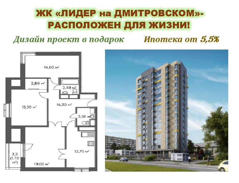 Продается трехкомнатная квартира за 14 643 000 рублей. г Москва, ул Софьи Ковалевской, д 20.