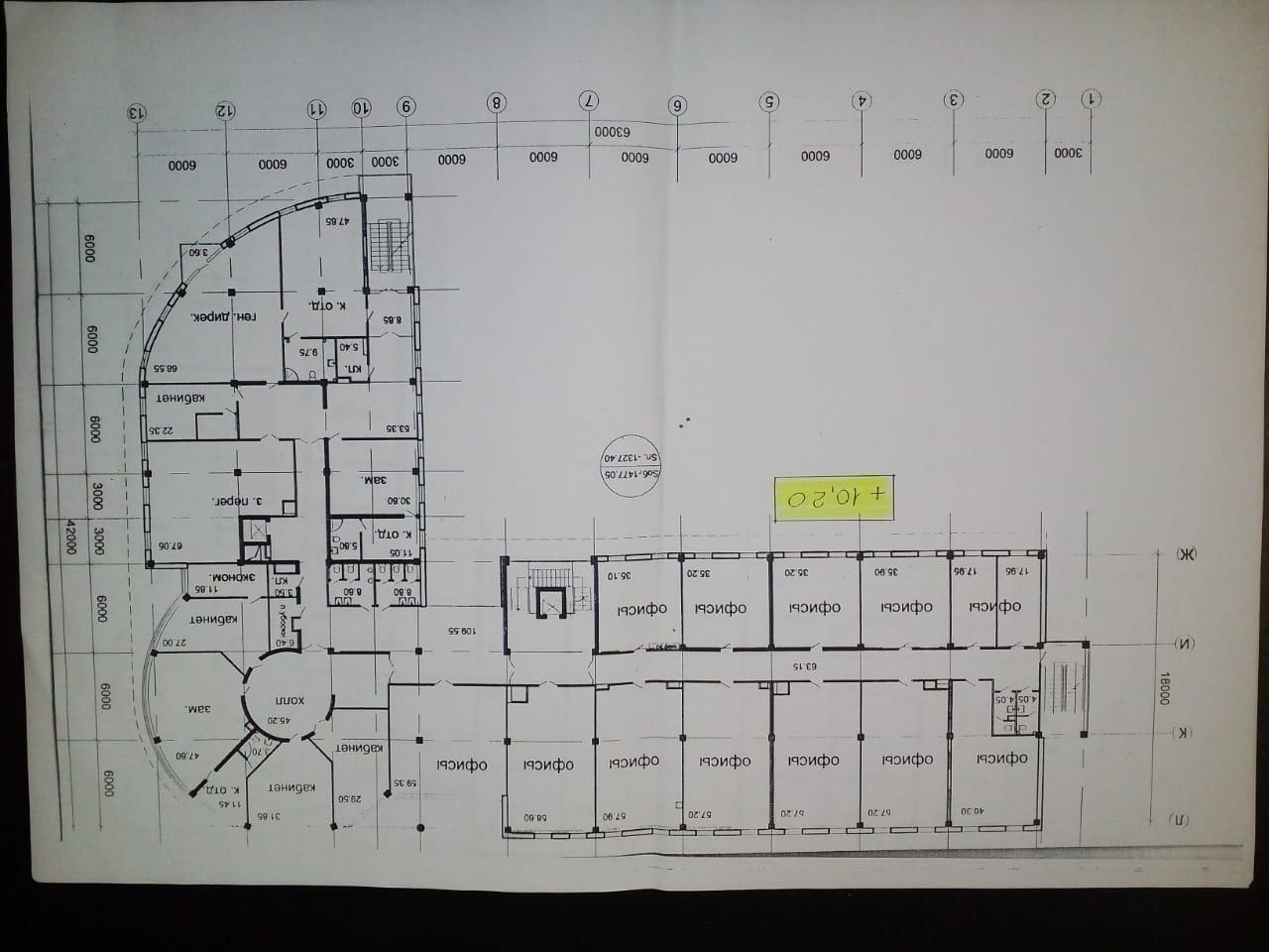Office на продажу по адресу Россия, Московская область, городской округ Дзержинский, Дзержинский, Дзержинская улица