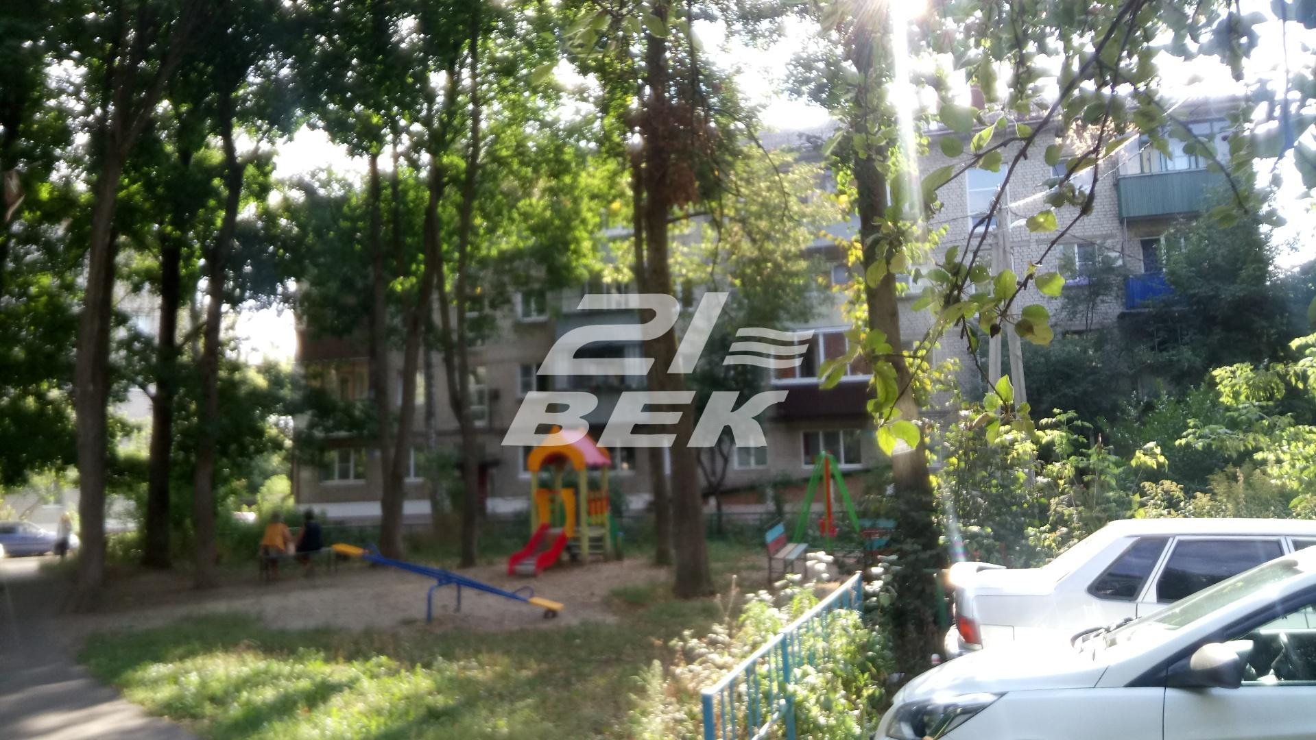 Недвижимость Курск