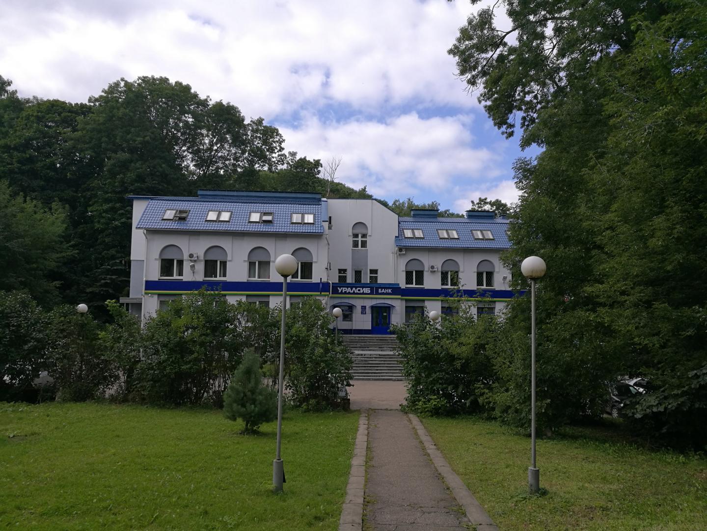Недвижимость Смоленск