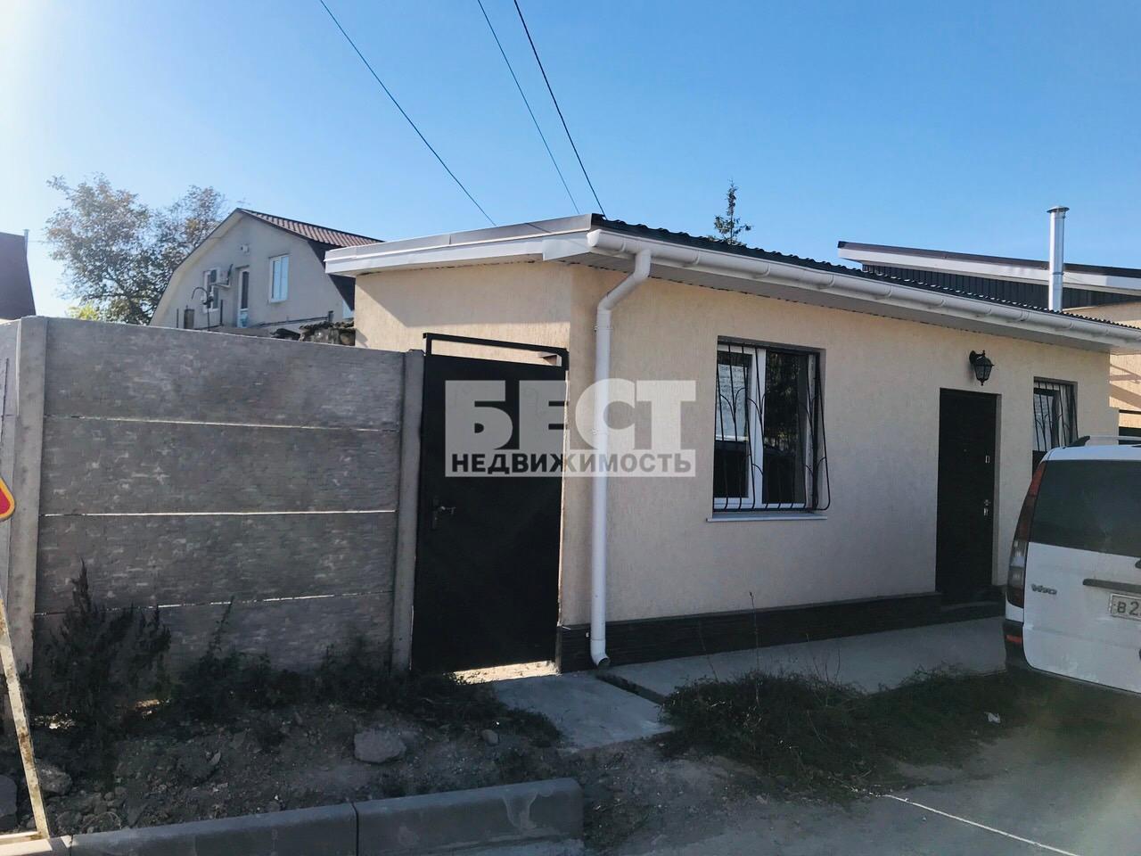 Продажа домов в Крыму