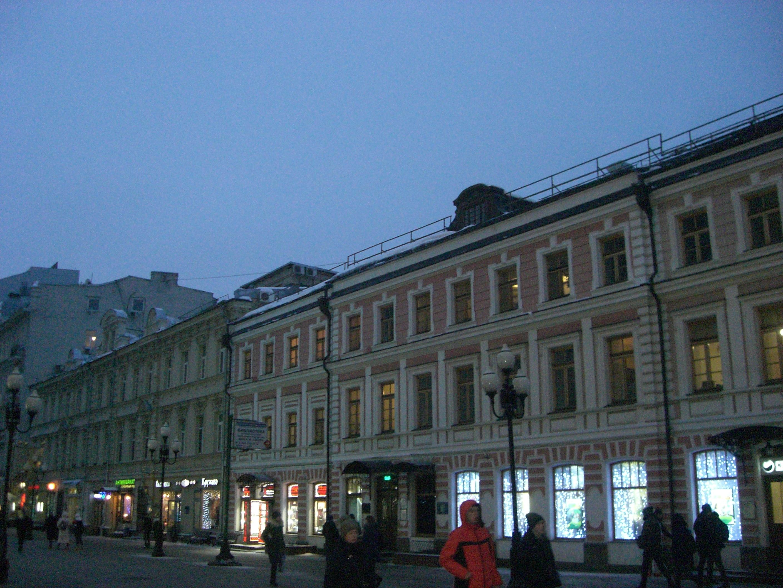 Москва город, улица Арбат, 31