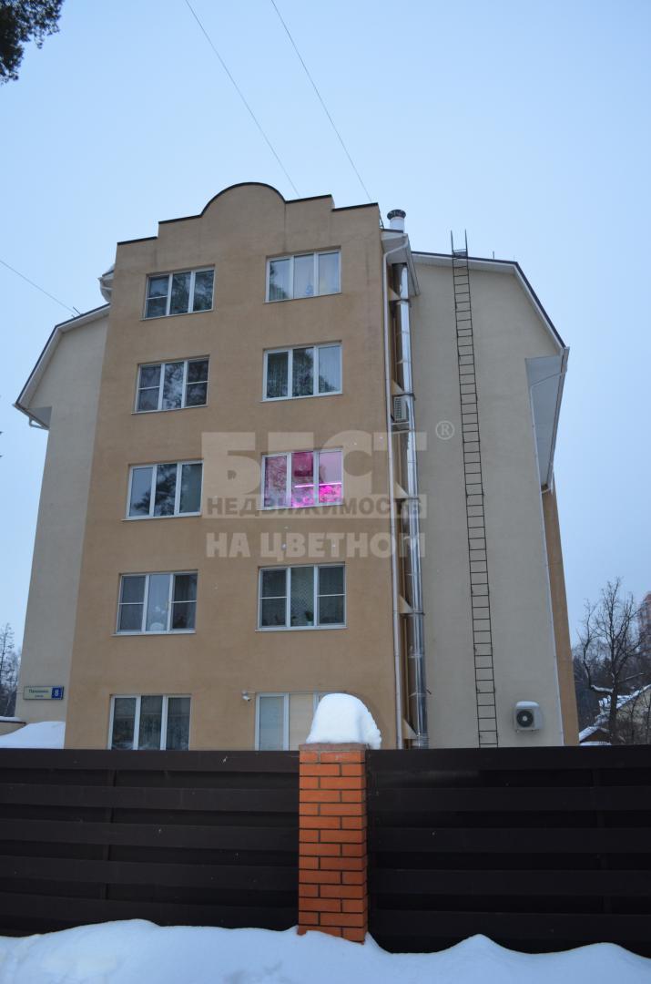 Продается трехкомнатная квартира за 6 850 000 рублей. Химки, улица Папанина, 8.