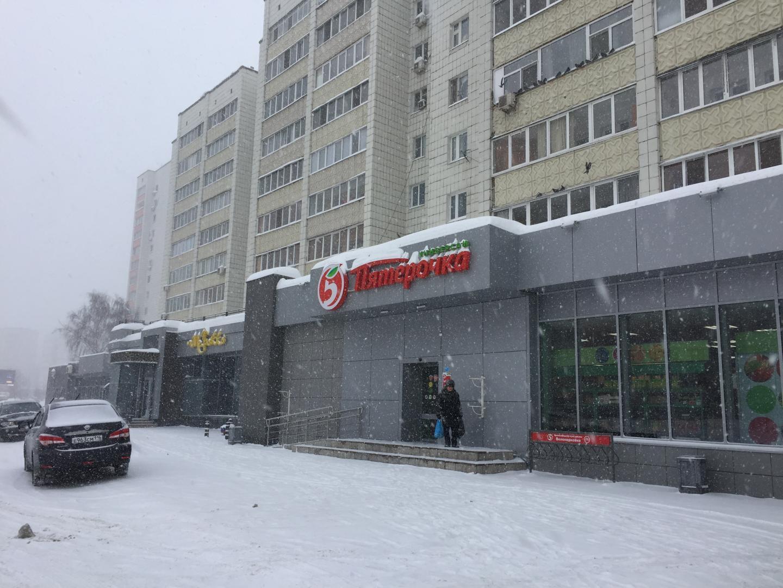 Продажа  помещения свободного назначения вишневского, 59