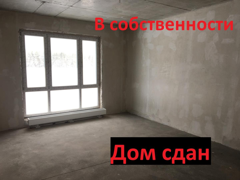 Продажа 2-к квартиры генерала ерина, 13