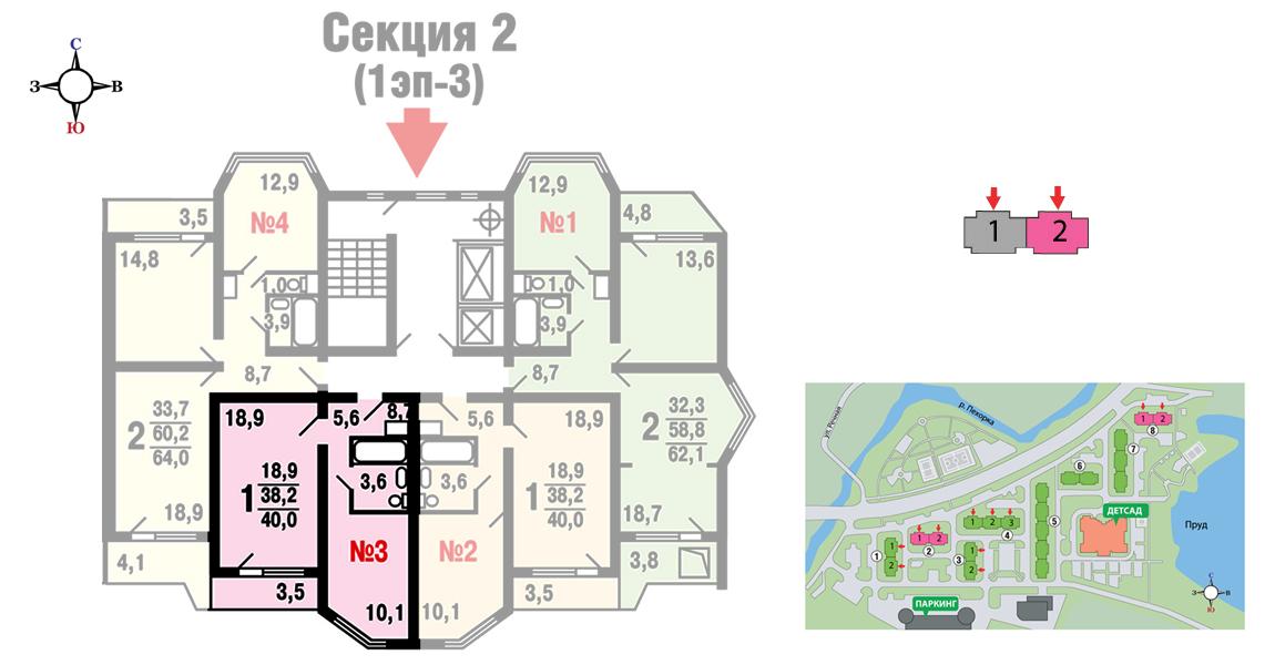 Продается однокомнатная квартира за 3 399 000 рублей. Балашиха, Речная улица, 4.