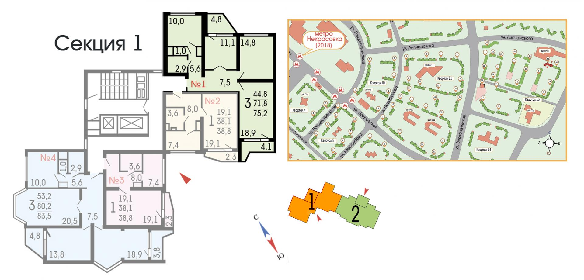Продается трехкомнатная квартира за 7 495 184 рублей. г Москва.